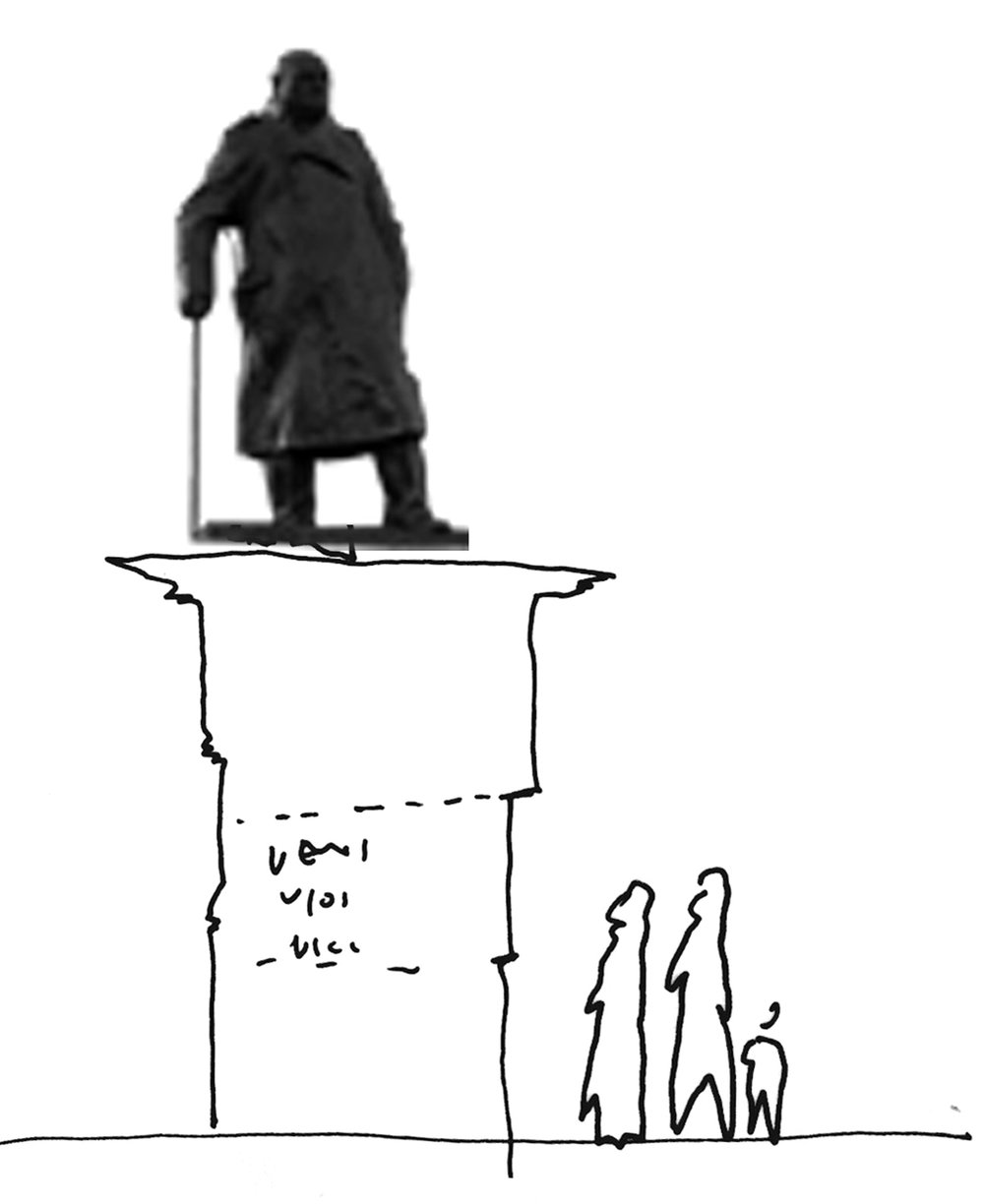 Parliament_Square_Traditional-Plinth-Sketch.jpg
